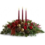 All is Bright Christmas Centerpiece